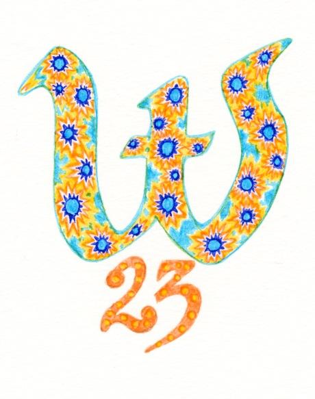 Albers 23