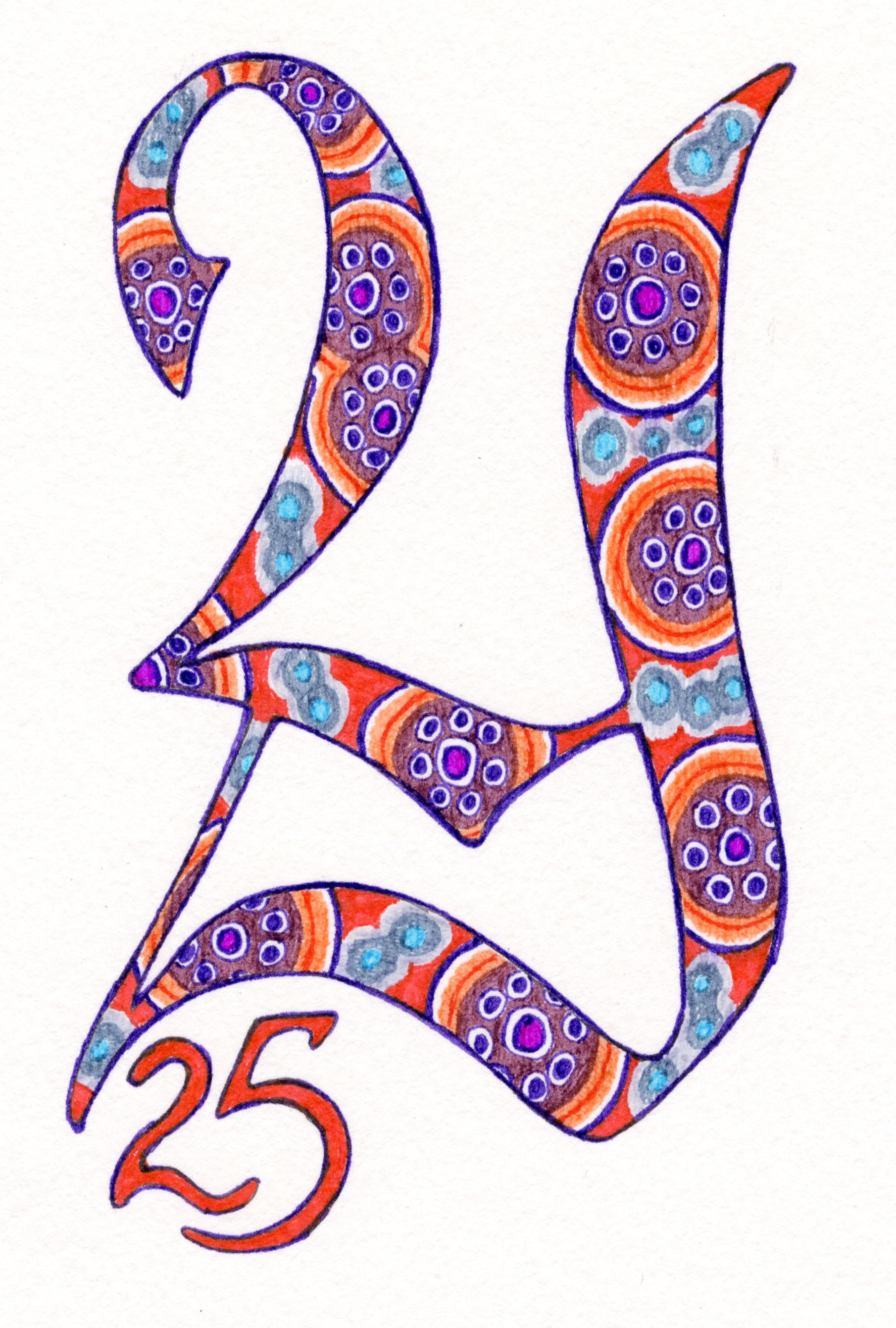 Albers 25