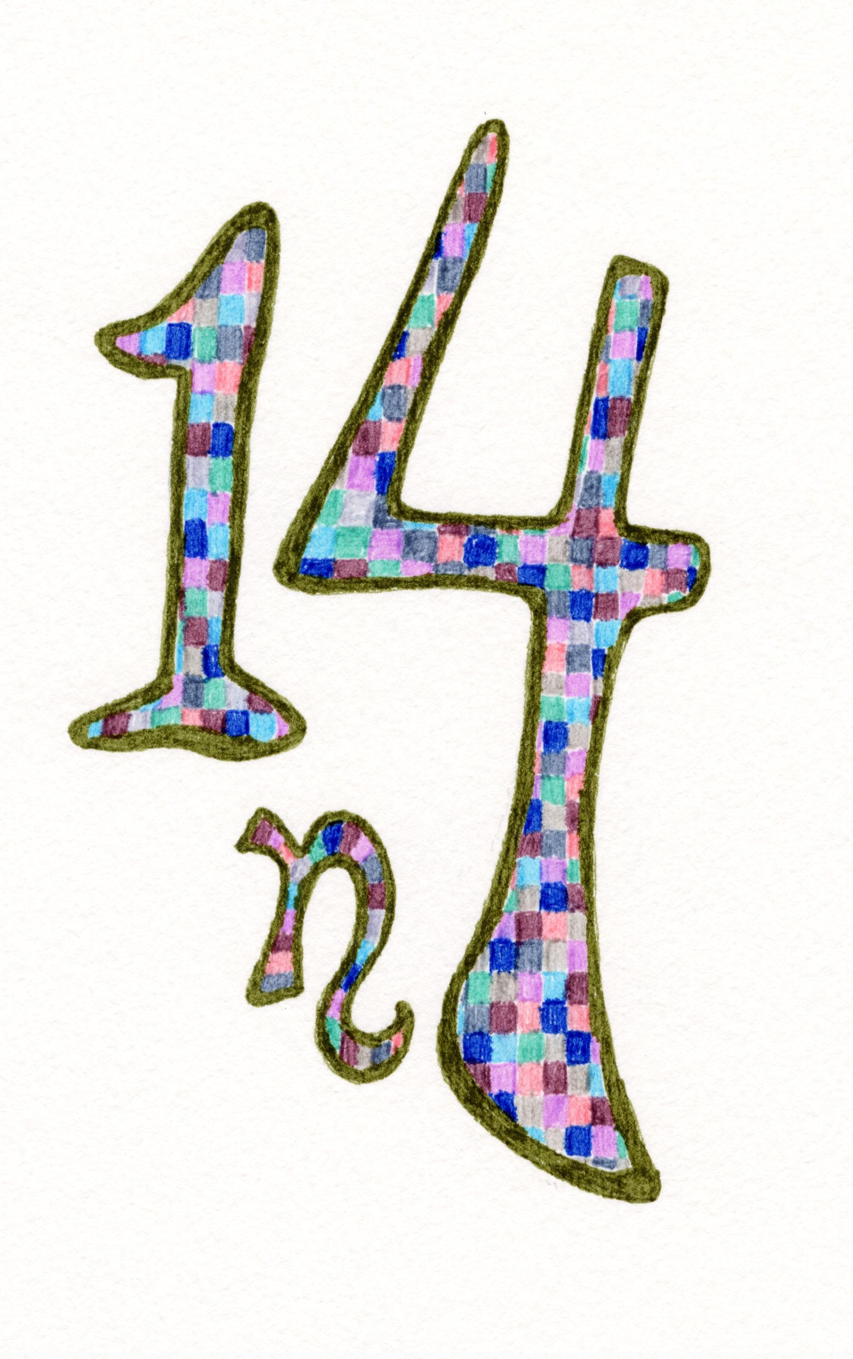 Albers14